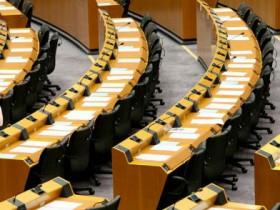 Удар: Украина оборвала совещание совета Европарламента
