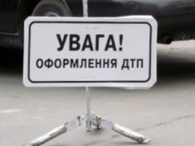 В Крыму на пешехода наехали два автомобиля