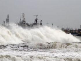 Ураган Файлин