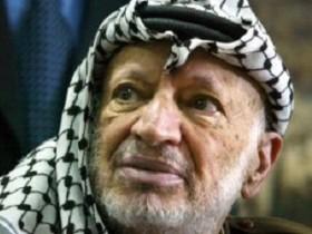 Специалисты доказали: Ясира Арафата могли окормить полонием