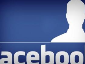 Пользователям Фейсбук запрещено таить собственные страницы
