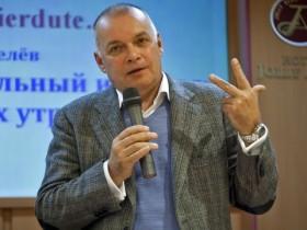 Д. Киселев