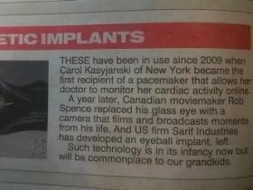 британский таблоид The Sun