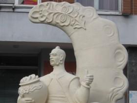 монумент варенику