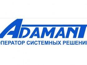 Организация «Адамант»