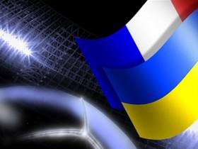 поединок Украина-Франция