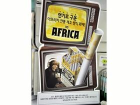 сигаретные изделия с гориллами