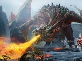 Dragon'с Prophet