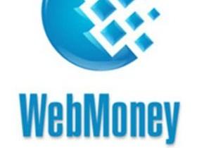 WebMoney,