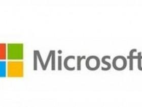 Кто станет гендиректором Microsoft?