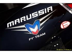 Команда Marussia