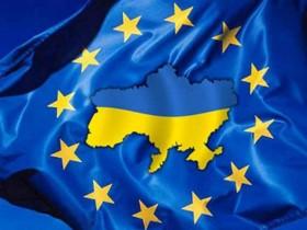 Что будет, если не подпишут соглашение об организации с ЕС?