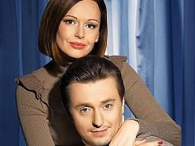 Елена и Сергей Безруковы