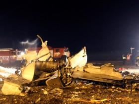 авиакрушение в Казани