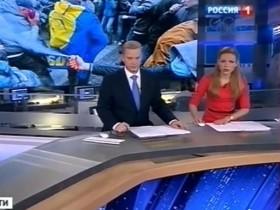 телевизионный канал РФ