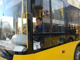 автобус,публичный автотранспорт