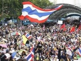 ответ в таиланде