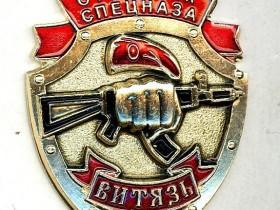 """Тягнибок рассказывает, что к Януковичу прибыл русский """"Герой"""""""