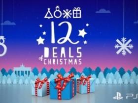 распродажа PlayStation