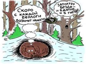 """Как быть украинцам с """"посланиями счастья"""" от налоговой"""