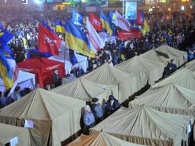 палатки на мадане
