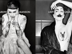 Леди Гага и Мерилин Мэнсон