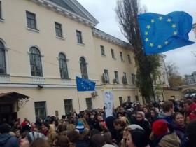 митинг студентов,Евромайдан