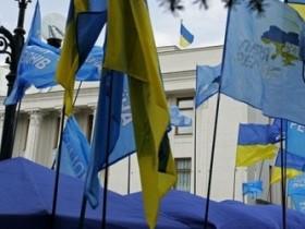 """Послезавтра """"Регионалы"""" встретятся на собрание в Мариинском парке"""