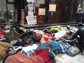 лежачий протест под гпу