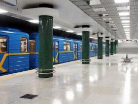 метро голосеевская