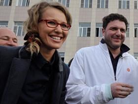Ксения Собчак и Виторган