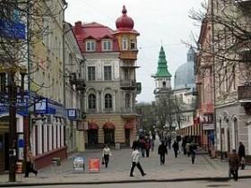 Тернополя