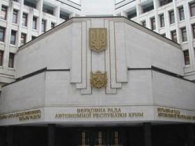 Конгресс Крыма