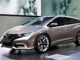 Honda начала производство универсала Civic