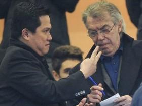 Чемпионат Италии:В начальстве «Интера» спеет инцидент