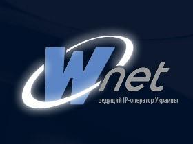 Wnet открывает новый Датацентр в центре Киева