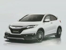 Хонда Vezel