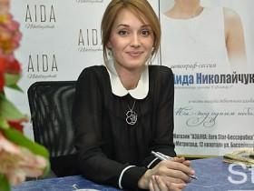 Аида Николайчук