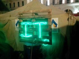 ИТ-палатка