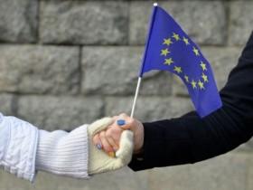Евромайдан,предложение