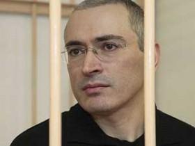 Путин пообещал помиловать Ходорковского (ВИДЕО)