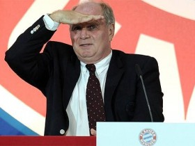 Хосеп Гвардиола
