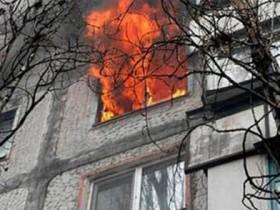 взрыв в жилище