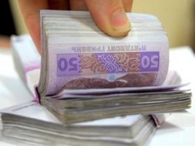 денежные средства,получка