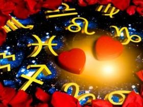 Романтический гороскоп на 2014-й год от Павла Глобы