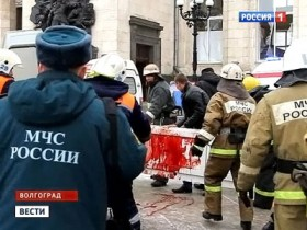 акт в Волгограде