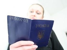 документ украины