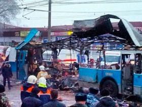 теракт в троллейбусе