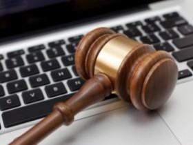 «Электронный суд»