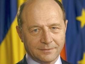 Траян Бэсеску